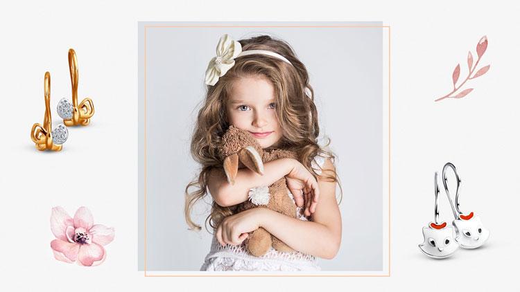 Украшения для детей, золотые серёжки