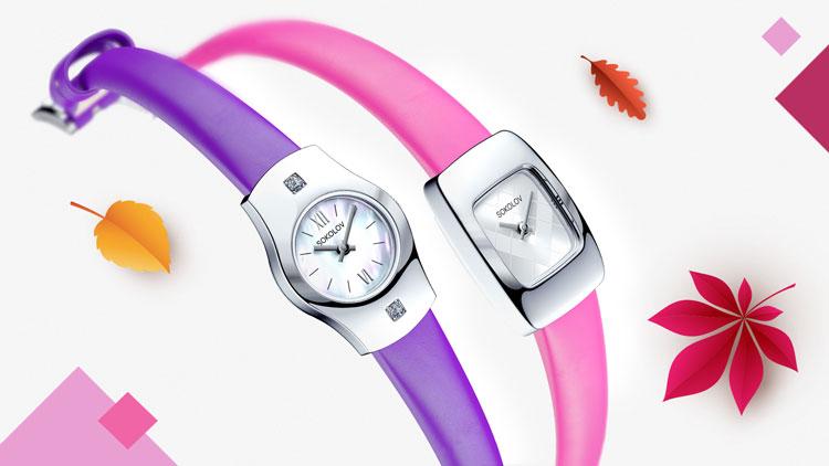 Часы с яркими ремешками