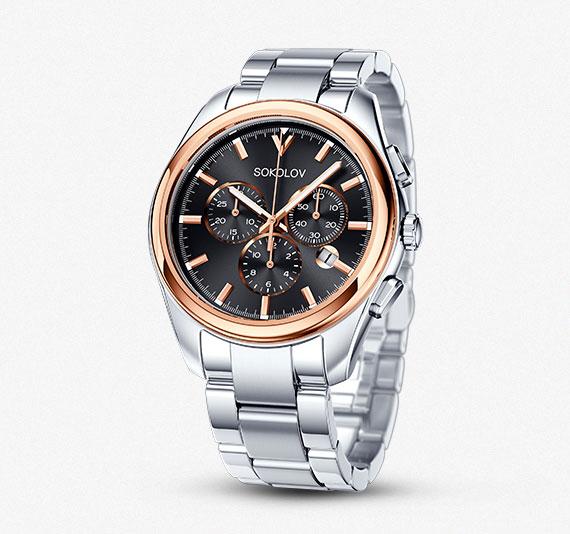 Часы со стальным ремешком