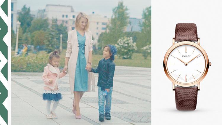 Алина Гилматдинова с детьми, часы SOKOLOV