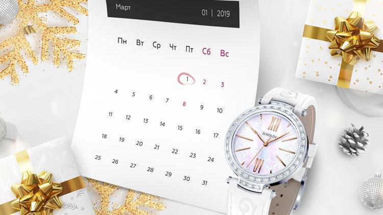 Часы Versailles