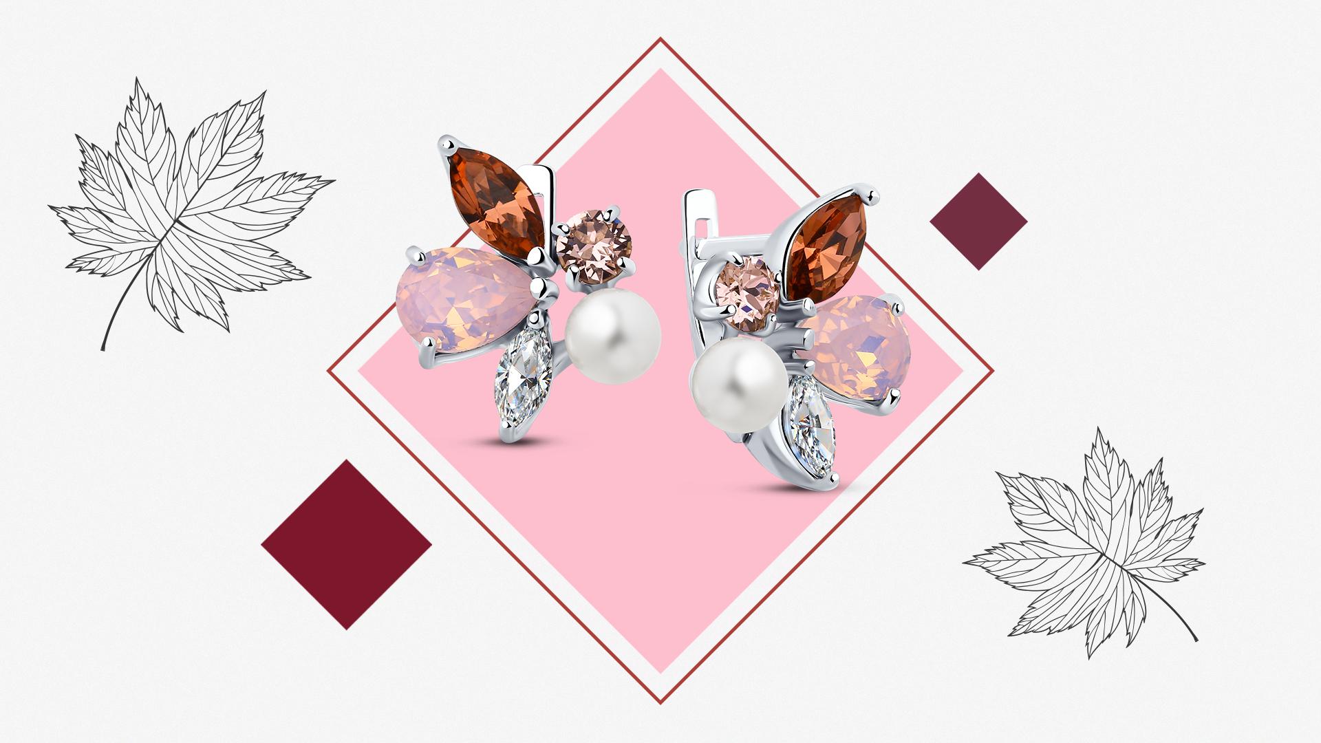 Серьги из серебра с жемчугом Swarovski и кристаллами Swarovski