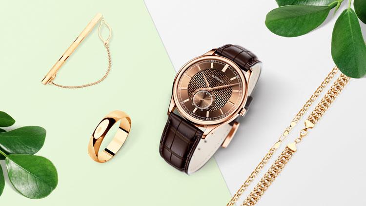 Классические мужские золотые украшения и часы