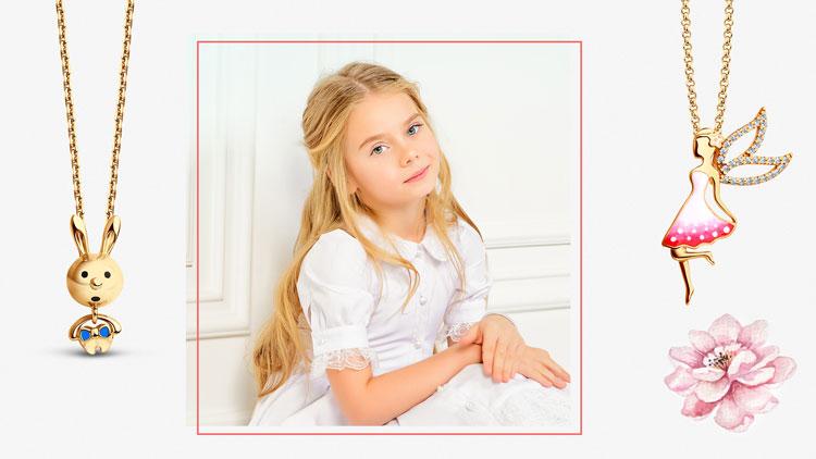 Детские украшения, подвески