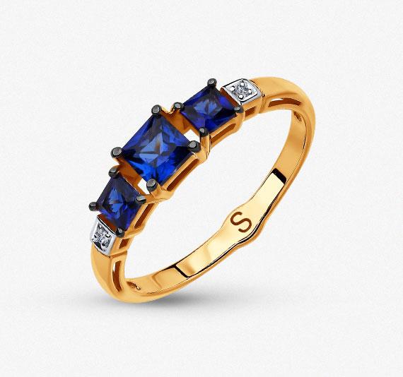 Геометричное кольцо