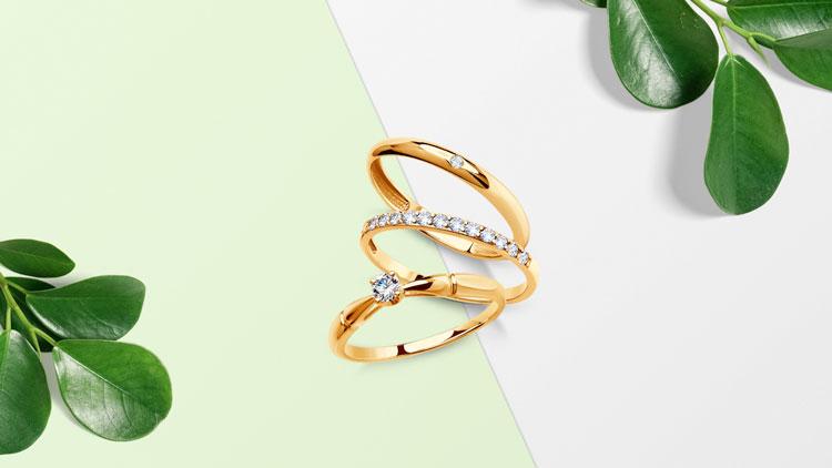 Классические золотые кольца