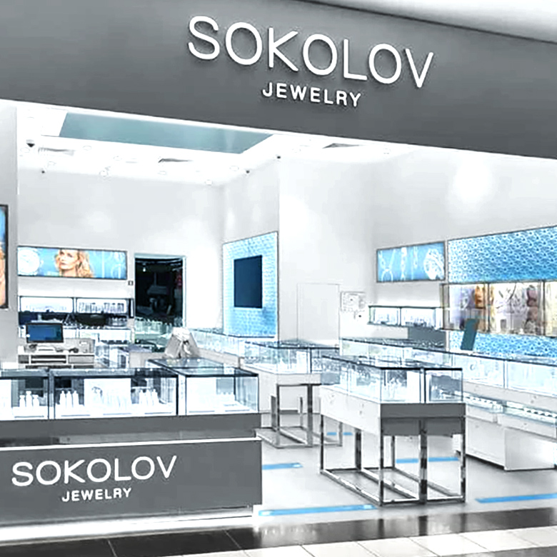 Магазин Соколов Показать На Карте